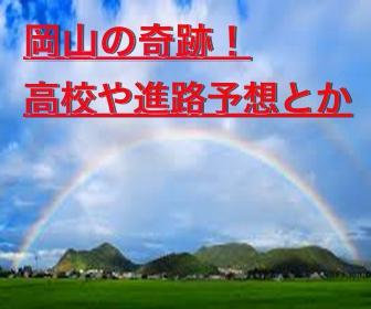 スクリーンショット 2015-06-19 20.10.57